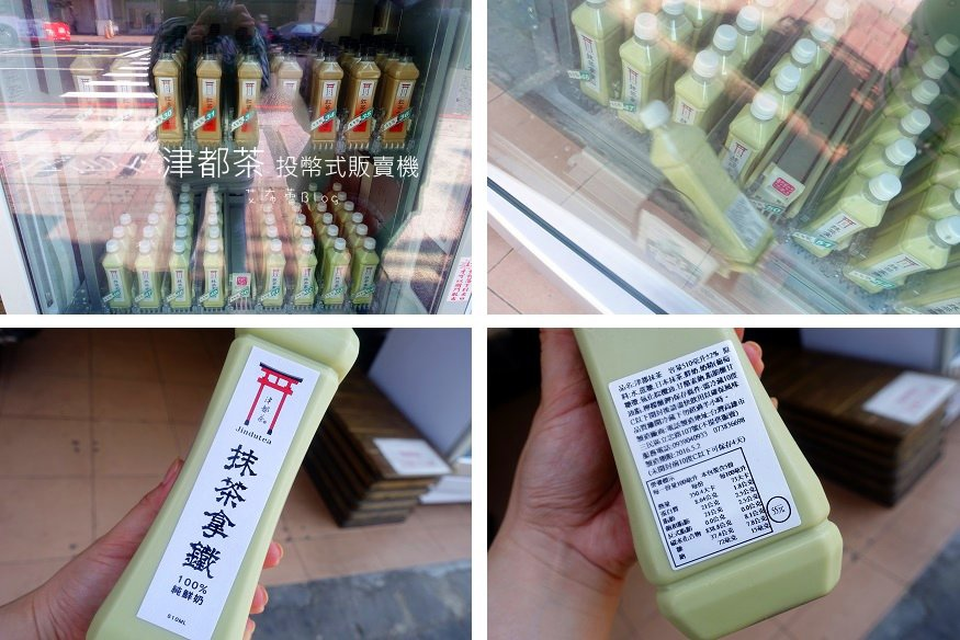 津都茶204.JPG
