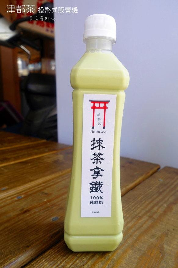 津都茶205.JPG
