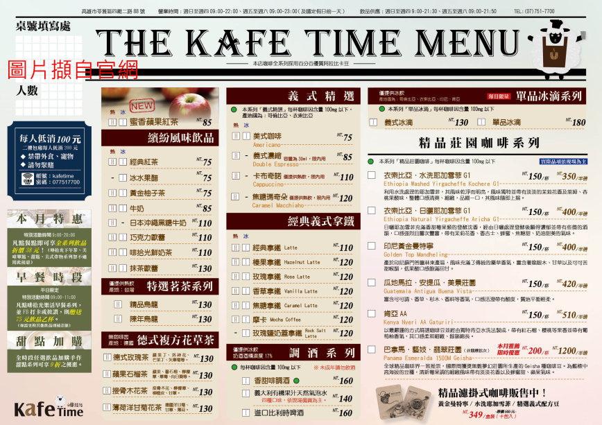 menu 201.jpg