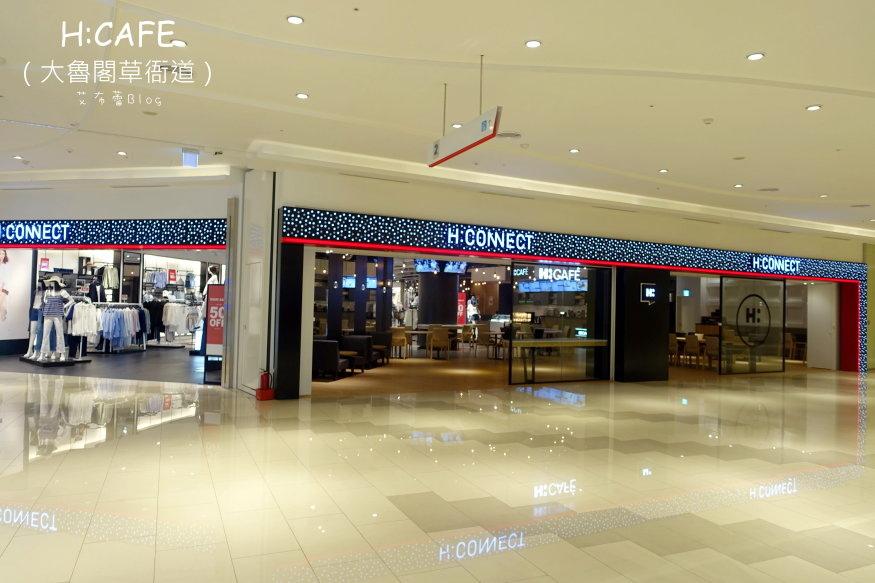 ee53cbc4a547 高雄美食》H CAFÉ(大魯閣草衙道)❤幸福的韓國香氣~首間結合服裝概念店 ...