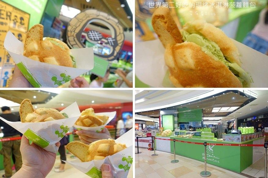 世界第二好吃的現烤冰淇淋菠蘿麵包 02