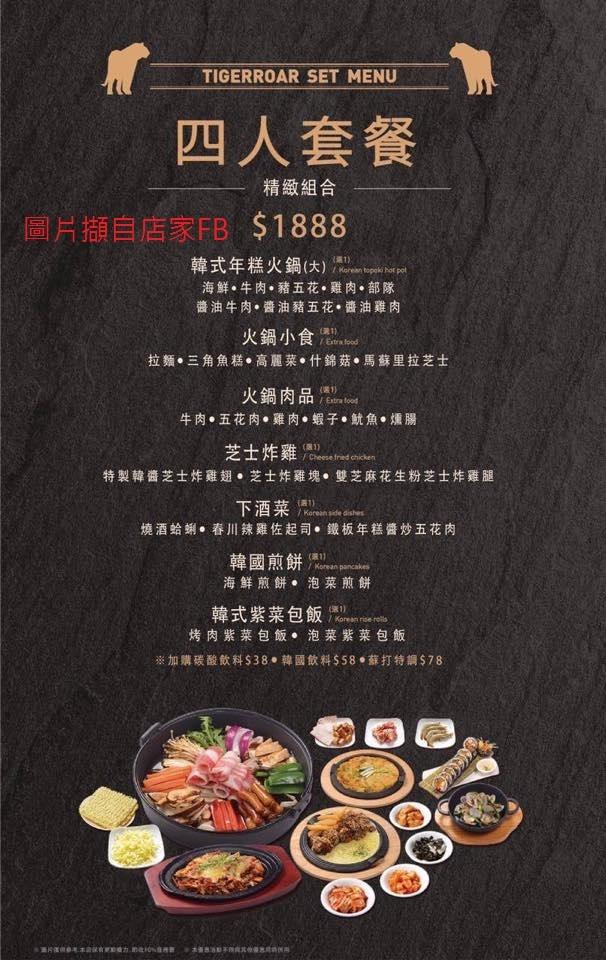 menu 01.jpg