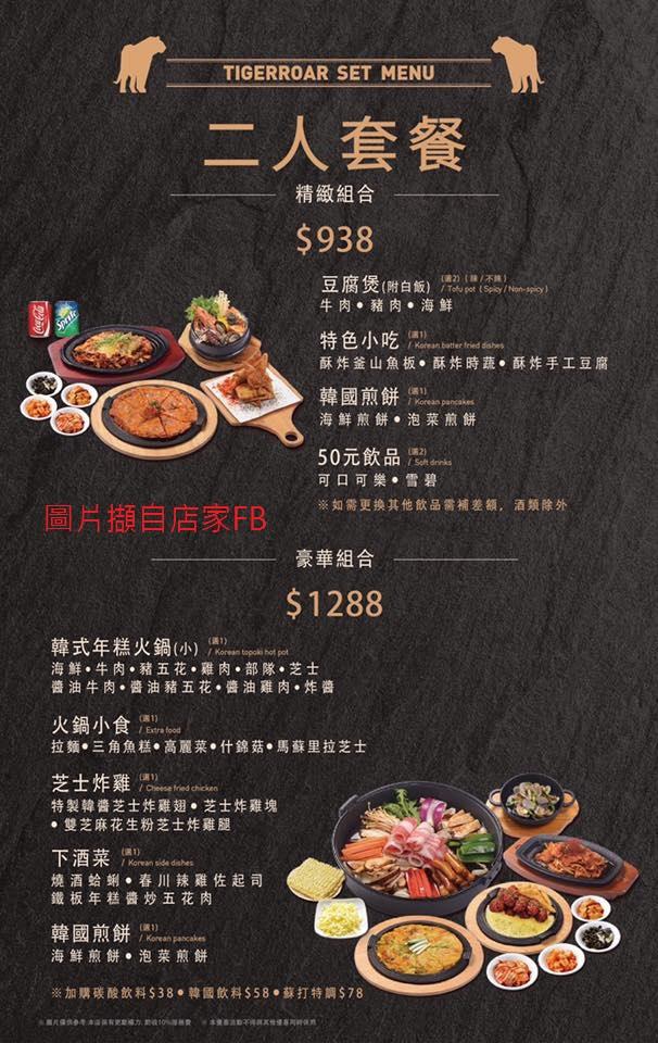 menu 02.jpg