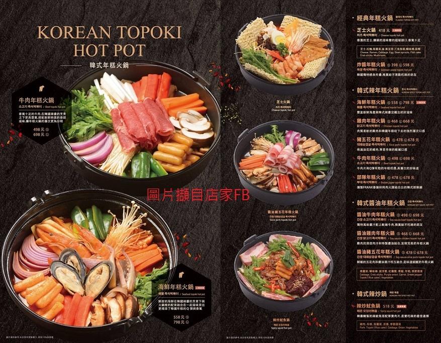 menu 04.jpg