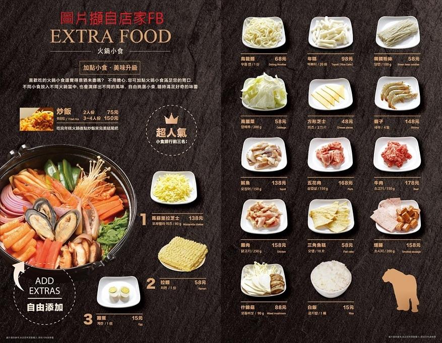 menu 05.jpg