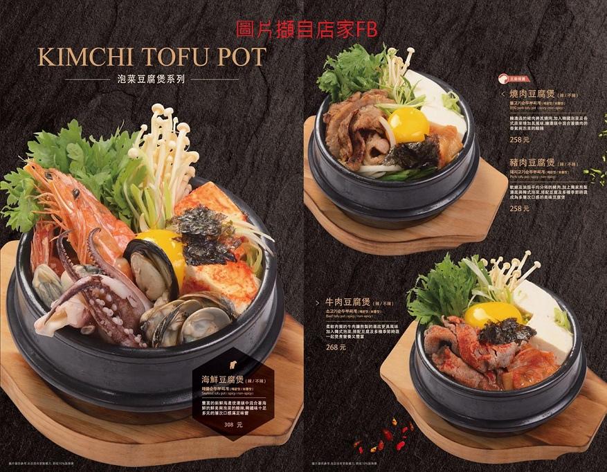 menu 07.jpg