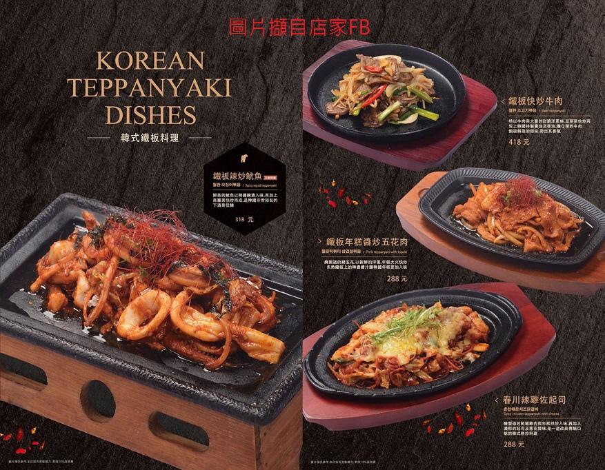 menu 08.jpg