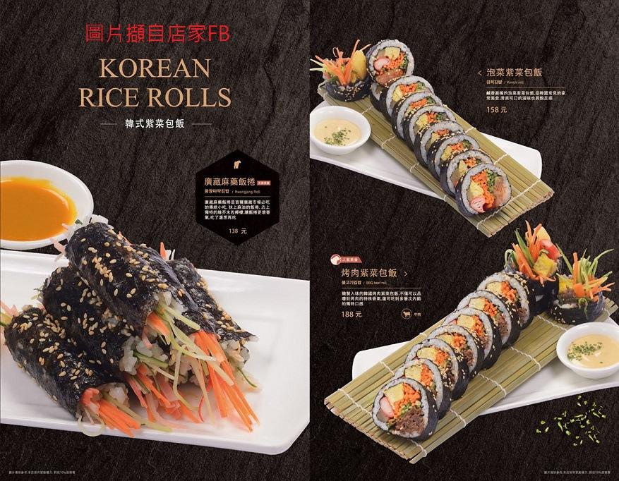 menu 12.jpg