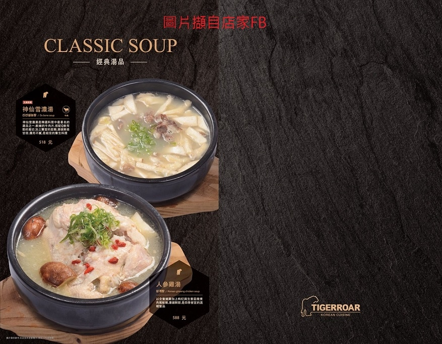 menu 13.jpg