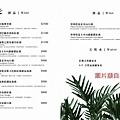 menu 03