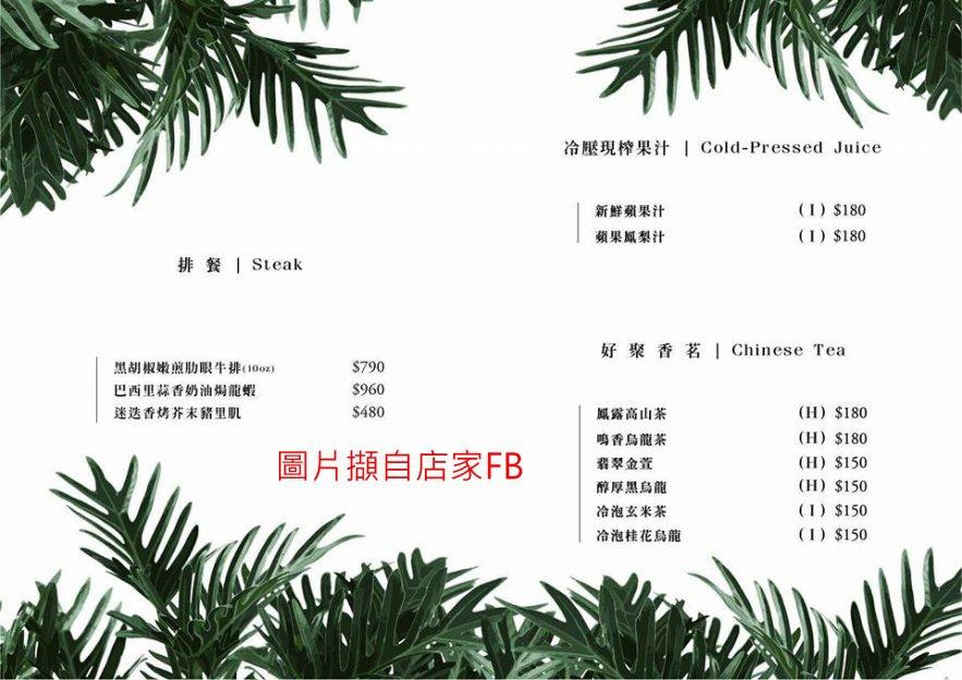 menu 01