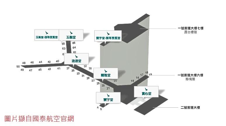 國泰航空香港貴賓室官網