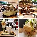 nana's green tea 02