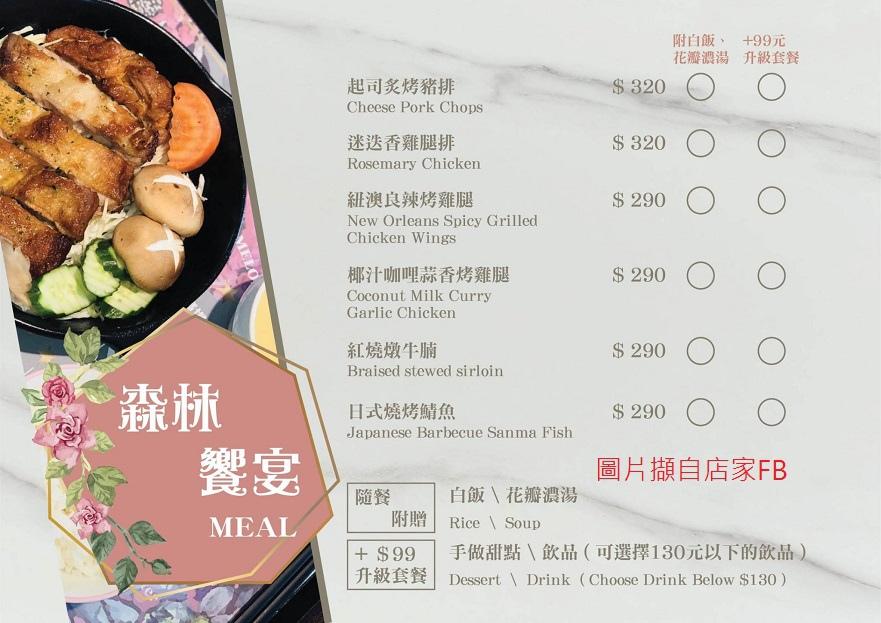 menu 03.jpg