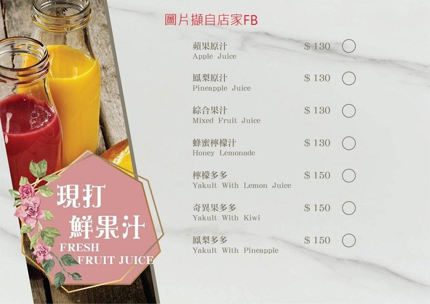 menu 09.jpg