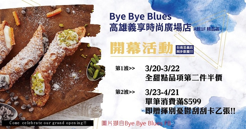 Bye Bye Blues.jpg