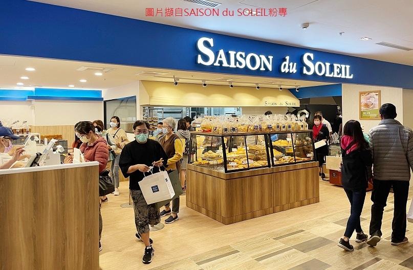 SAISON du SOLEIL.jpg