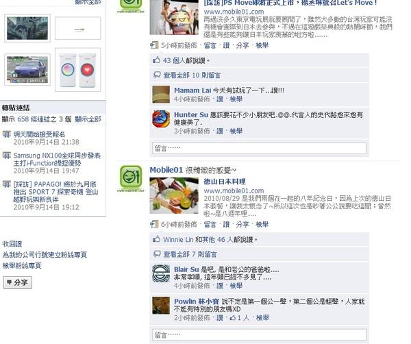 2010-09-14_234237.jpg