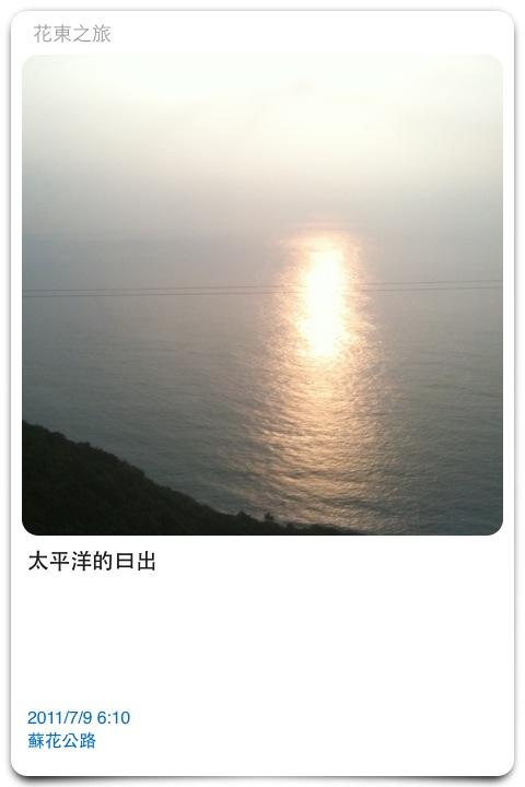 照片 (1).JPG