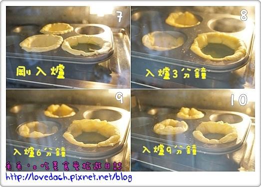 食譜-抹茶奶酪起酥3.jpg