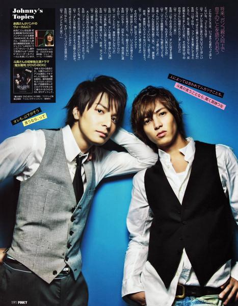 Yamapi & Toma 01