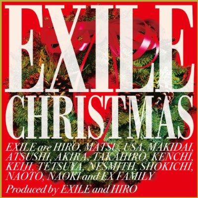 Exile - 愛すべき未来へ 02