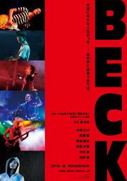 搖滾新樂團 cover.JPG