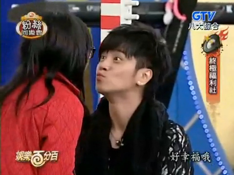 Kiss 02