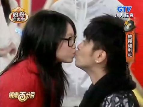 Kiss 03