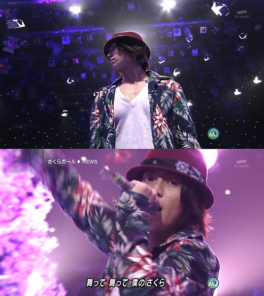 yamapi special