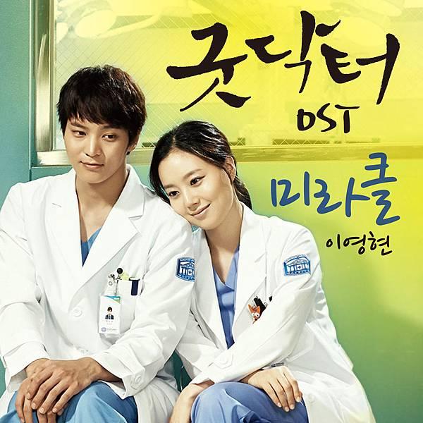 Good Doctor (3).jpg