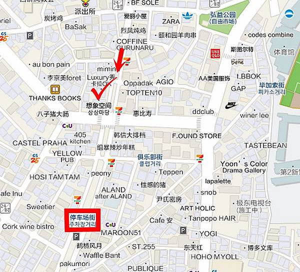 弘大map2