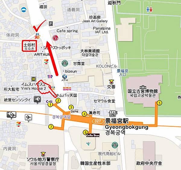 土俗村map