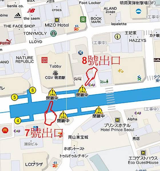 明洞聖堂map1