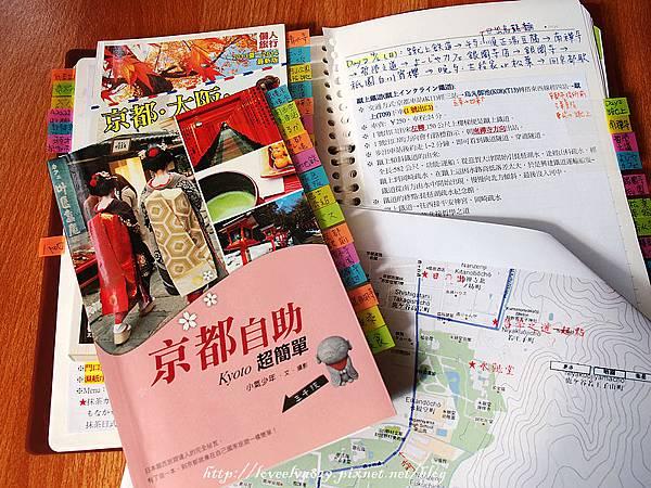 P3240087.jpg