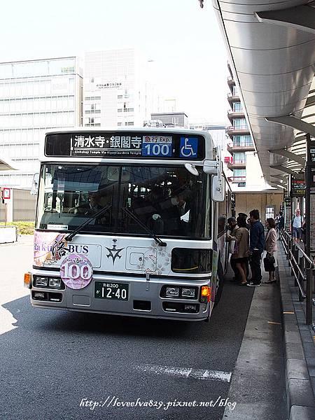 P4094102.jpg