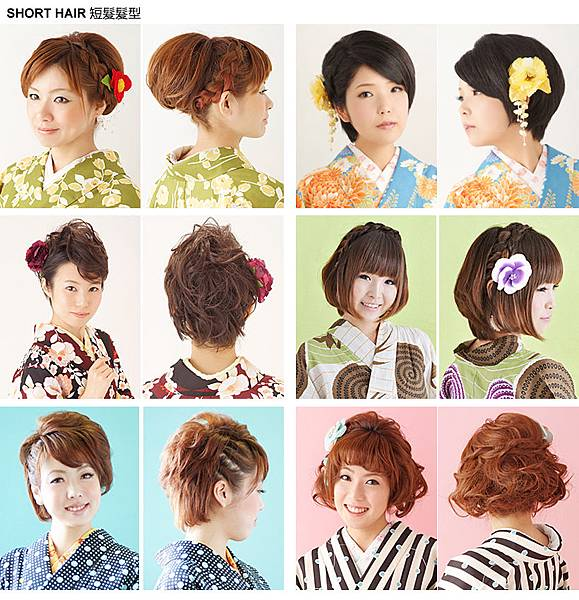 hair1050s-p