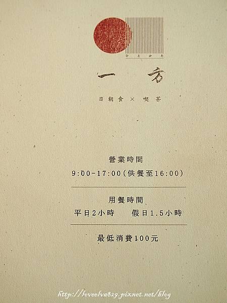 P6280004.jpg