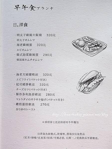 PB090006.jpg