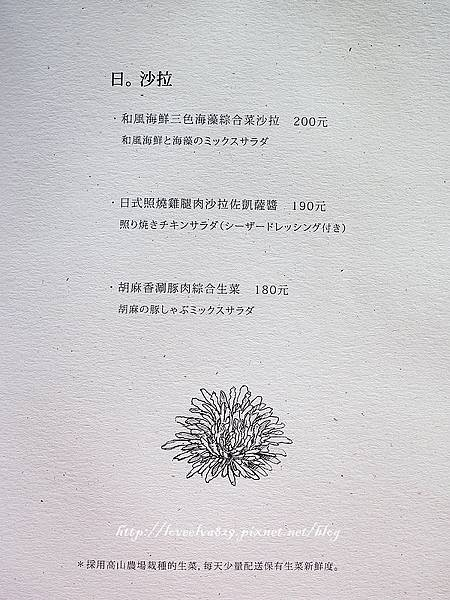 PB090011.jpg