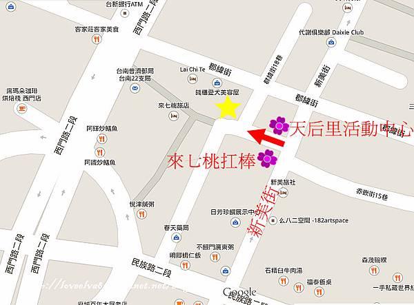 kokoni地圖.jpg