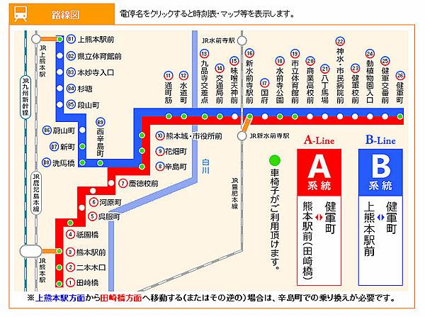 熊本市電路線圖