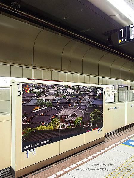 PA061618.jpg
