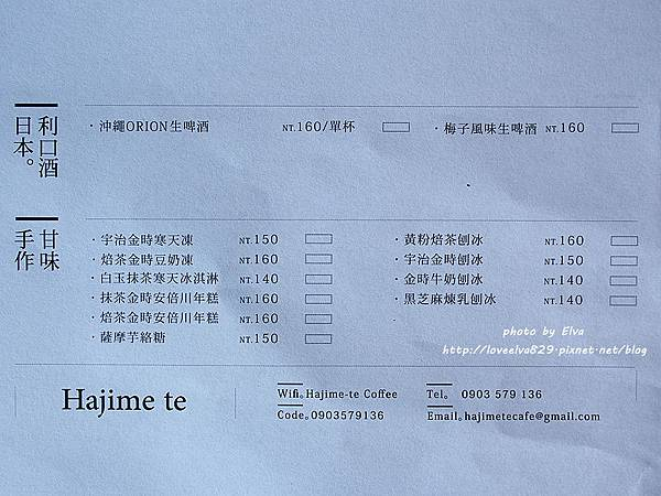 P2280010.jpg