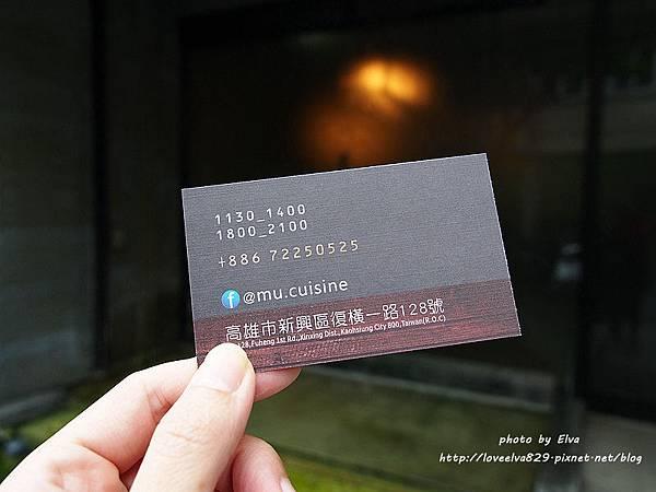 PC150078.jpg