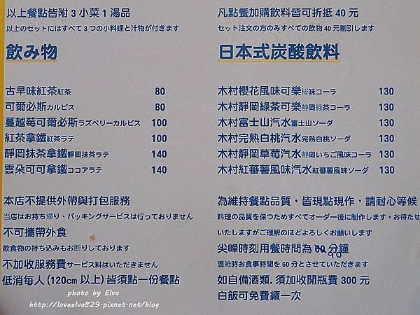P7050006.jpg