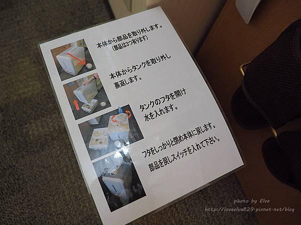 P3240074.jpg