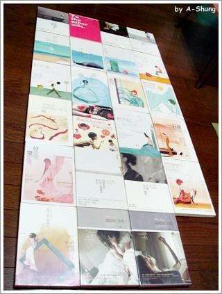橘子作品 - 春天出版 01-23封面