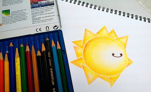 太陽先生-小米