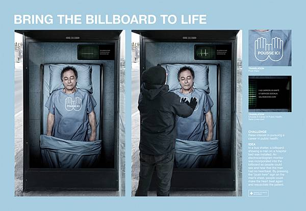 ASSS-Bring-The-Billboard-To-Life